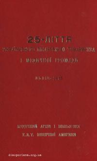 book-13228