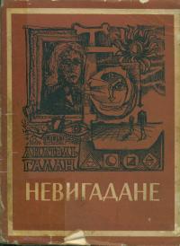 book-1323