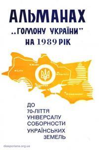 book-13241