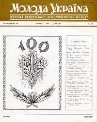 book-13243