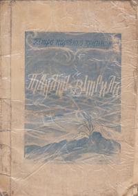 book-1325