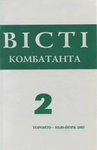 book-13252