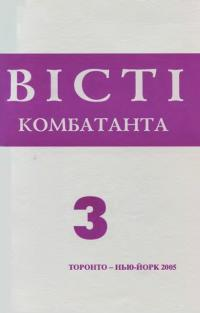 book-13253