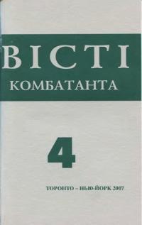 book-13254