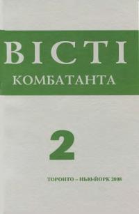 book-13255