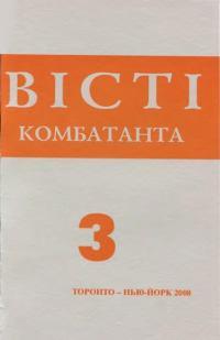 book-13256