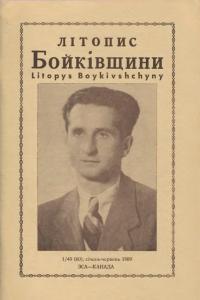 book-13259