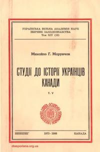 book-13260