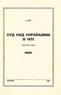 book-13262