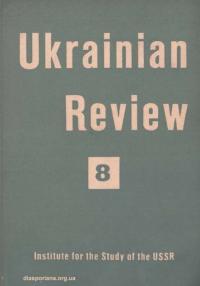 book-13263
