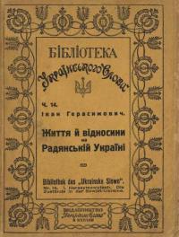 book-13269