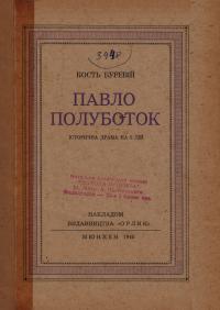 book-1327