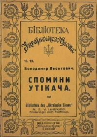 book-13271