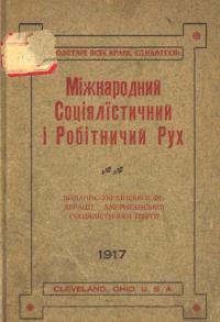 book-13274
