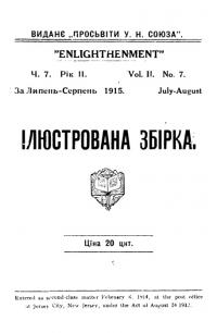 book-13275