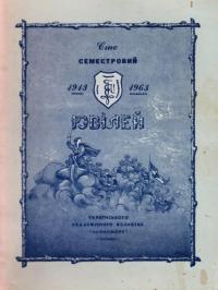 book-13277