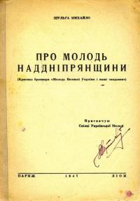 book-13278