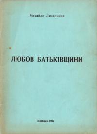 book-13279