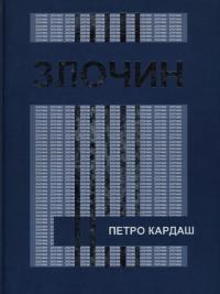 book-13281