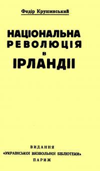 book-1329
