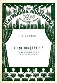 book-13303