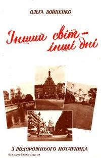 book-13304