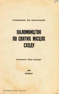 book-13307