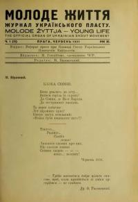 book-13311