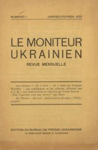 book-13312