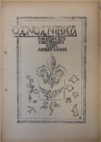 book-13321
