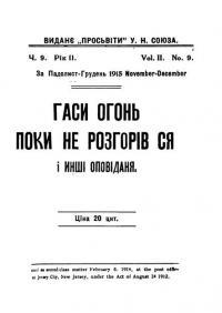 book-13344