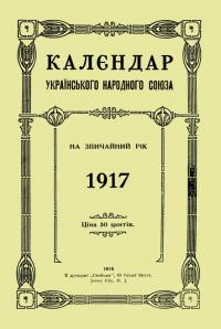 book-13348