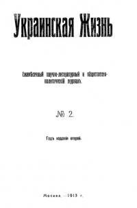 book-13349