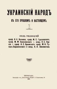 book-13352