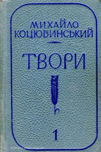 book-13355