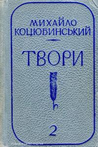 book-13356