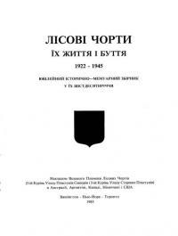 book-13371