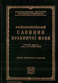 book-13379