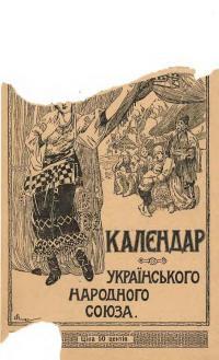 book-1338