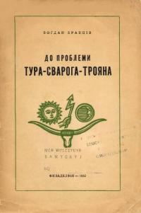 book-13381
