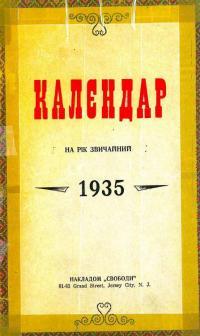 book-13385