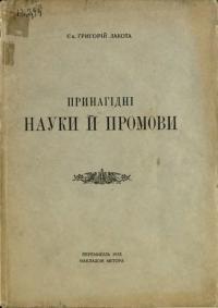 book-13391