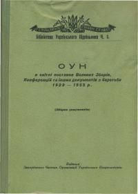 book-1340