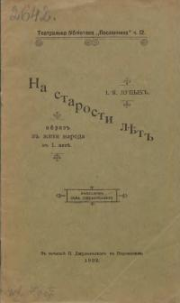book-13406