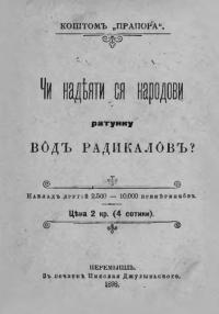 book-13407