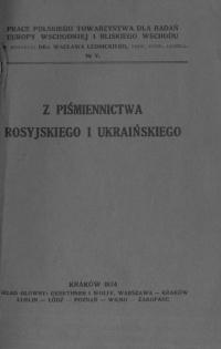 book-13408