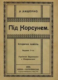 book-13409