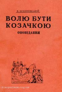 book-13411