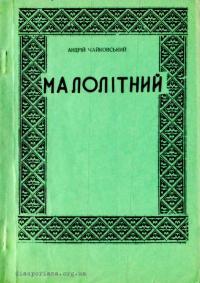 book-13412