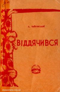 book-13413